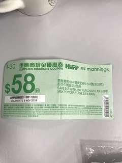 Hipp❤️ 奶粉優惠卷 $10/包郵❤️❤️