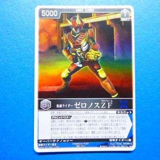 請自行出價 - 懷舊收藏 : RK-141 (RS) 假面騎士第0彈~ 2007年遊戲金字普卡 一張, 祇限郵寄交收.