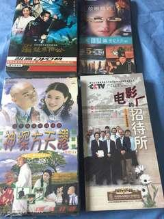 VCD DVD劇集