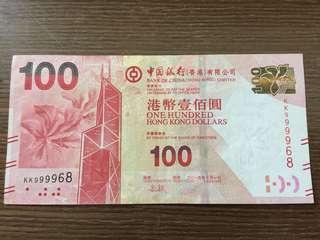$100 靚號 KK999968 元朗面交