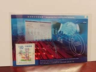 中國香港 香港郵政機關