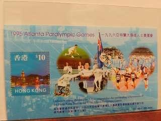 中國香港 殘奧郵票