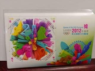 中國香港 2012奧運