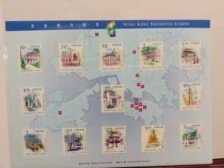 中國香港 香港通用郵票小版張