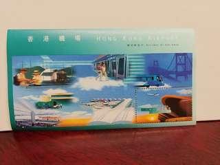 中國香港 香港機場