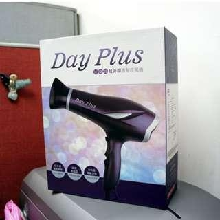 全新hair dryer紅外線護髮吹風機Day plus HF-G520 吹風機
