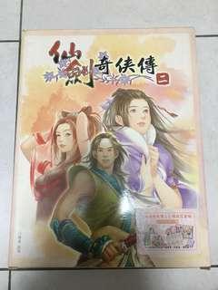 🚚 仙劍奇俠傳二
