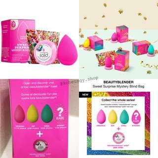 [齊齊抽彩蛋🥚預訂] BeautyBlender Holiday Collection 2018🎄 Sweet Surprise Mystery Blind Bag   Beautyblender Sponge