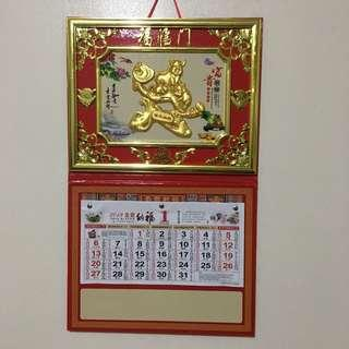 2019 Year of the Pig Chinese Feng Shui Lucky Calendar