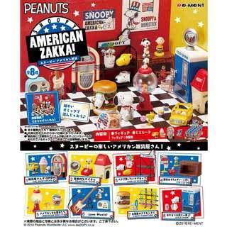 Re-ment 日本食玩 Peanuts Snoopy American Zakka! 史努比 美國雜貨家品家居擺設 全套8款 (全新未拆) Rement