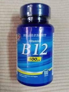 維他命B12 HOLLAND & BARRETT