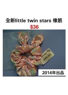 全新little twin stars 橡筋(日版)