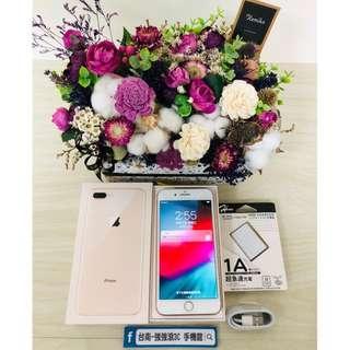 【強強滾3C】二手iphone8 plus 64g 金(已過保) #15988