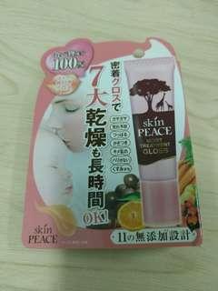 日本100%食物級唇精華treatment