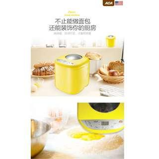 Household Bread Maker Machine