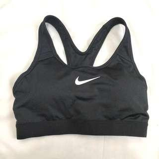 Nike dri-fit bra s size