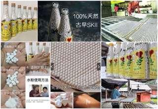 馬來西亞🇲🇾直送✈ 檳島 為記全天然水粉  為譽為🙋🏻♀古早 水粉 SKII 👍🏻👍🏻👍🏻