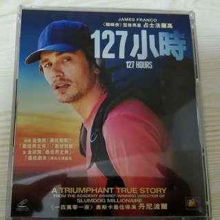 127小時 VCD