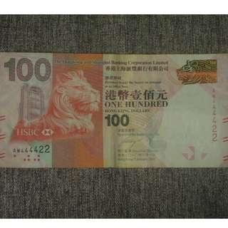匯豐100蚊紙幣 AW444422
