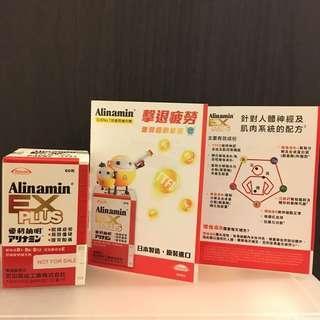 全新日本alinamin抗疲勞補充劑60粒
