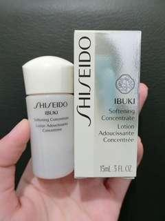 SHISEIDO SOFTENING CONCENTRATE (TONER) PRELOVED