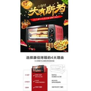 Household Automatic Oven