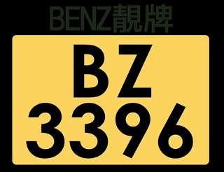 BENZ靚牌