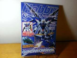 Hobby Japan 2004年 9月刊
