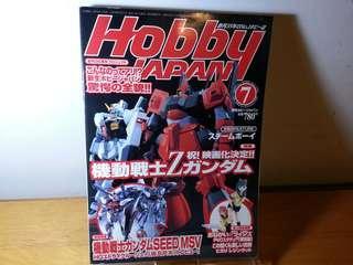 Hobby Japan 2004年 7月刊