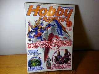 Hobby Japan 2004年 4月刊