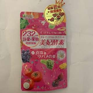 全新日本 ISDG 232美妃酵素 120粒裝 減肥 燒脂 瘦身 修身