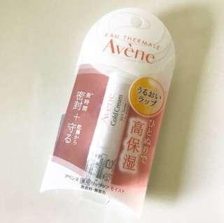 Avene lip balm (高保濕)
