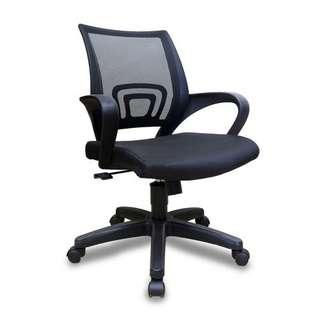 (Free Delivery) Office Mesh Chair