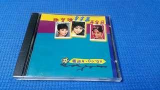 陳寶珠 蕭芳芳 薛家燕  情迷  A-GO-GO   CD  96年  IFPI 正版碟