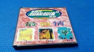 寶麗金 超級超值系列  最傾情   CD  IFPI 正版碟
