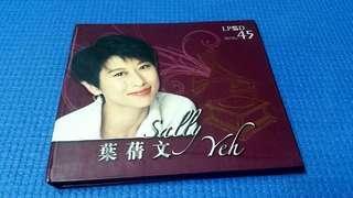 葉蒨文  SALLY YEH   CD  2007年  IFPI 正版碟