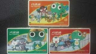 KERORO 軍曹 八達通 全套三張(两張成人,一張小童)