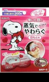 🚚 日本白元snoopy 重複性蒸氣眼罩