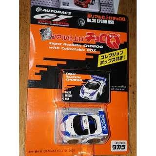 Choro RG-Q Super Realistic No.36 Honda Epson NSX Mint On Card MOC