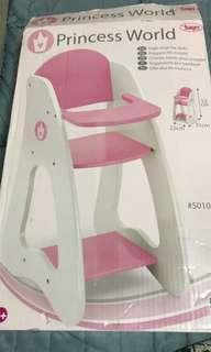 BB椅chair食飯枱