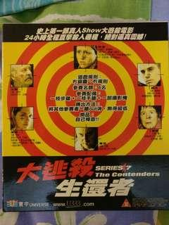 Cult 片 大逃殺生還者 vcd not dvd series 7 the contenders