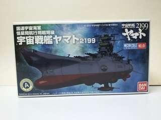 宇宙戰艦大和2199