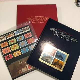 香港郵政歷史1 Hong 50年 紀念冊 (郵票膠袋未開) The History of Hong Kong Post Office 1841-1991