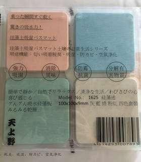 天上野珪藻迷你吸水吸味防霉墊(一盒四件)