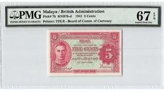 Malaya 5 cents banknotes dated 1941