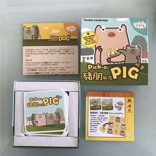 快啲同豬隊友玩:Pick-a-Pig! 豬朋狗友-豚營