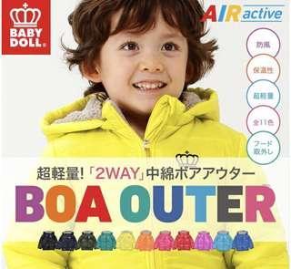 Babydoll 日本兒童防風保暖外套⭐【防風】⭐【保溫】⭐【超輕量】⭐【連帽可拆除】 $299 順豐自取 有大人款 $370 可做親子裝