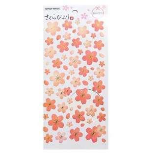 🚚 🌟BN INSTOCKS Pretty Pink Flower Petals Stickers Pack (V3)