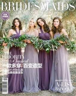 🚚 全新紫色伴娘禮服
