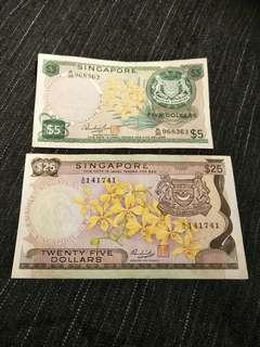 Sg old  notes  2pc sale  198